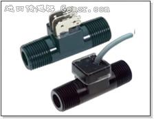GEMS FT-110系列-TurboFlow经济小巧型流量传感器